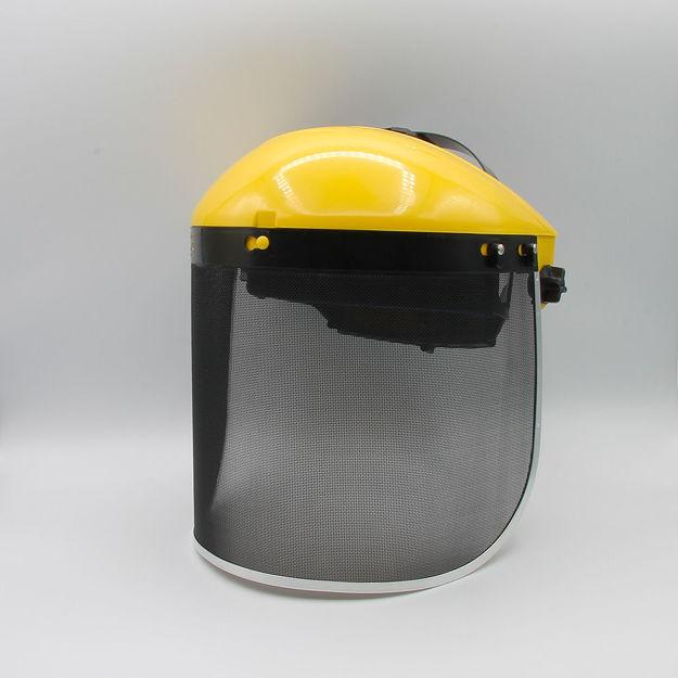 Image de Caschetto giallo con visiera in rete